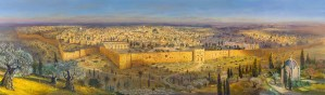 Holy Jerusalem, Painting by Alex Levin