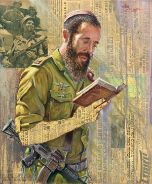 Sons of Israel, Painting by Alex Levin