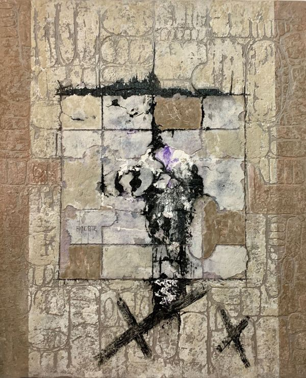 La Entrada (The Entrance) - Mixed Media Painting