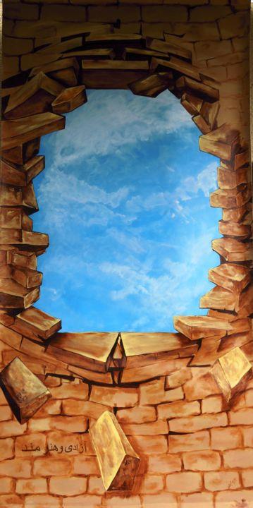 Oeuvre D'art Représentant La Liberté : oeuvre, d'art, représentant, liberté, LIBERTE, L'ARTISTE, Peinture, Sylia, Tenvelert, Artmajeur