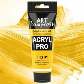 Акриловая краска 113 Желтый средний 75 мл Kompozit