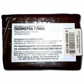 Полимерная глина коричневая темная 100 г «Трек» Украина