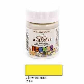 Краска акриловая для стекла и керамики Decola 214 Лимонная 50 мл ЗХК «Невская палитра»