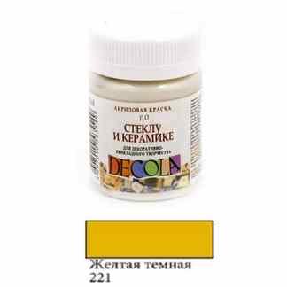Краска акриловая для стекла и керамики Decola 221 Желтая темная 50 мл ЗХК «Невская палитра»
