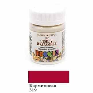 Краска акриловая для стекла и керамики Decola 319 Карминовая 50 мл ЗХК «Невская палитра»