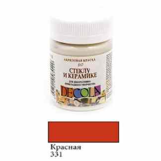 Краска акриловая для стекла и керамики Decola 331 Красная 50 мл ЗХК «Невская палитра»