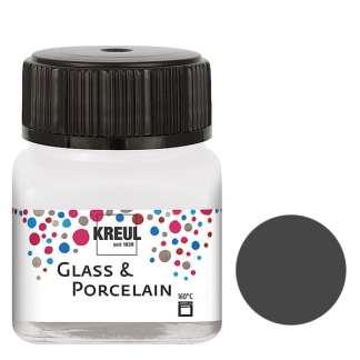 Краска по фарфору и керамике на водной основе KR-16231 Серая 20 мл Hobby Line C.KREUL