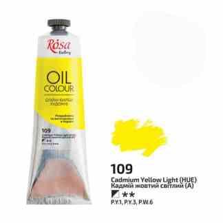 Масляная краска Rosa Gallery 109 Кадмий желтый светлый 100 мл Украина