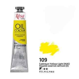 Масляная краска Rosa Gallery 109 Кадмий желтый светлый 45 мл Украина