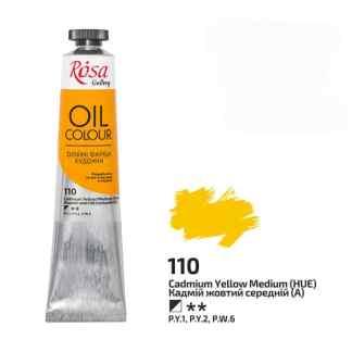 Масляная краска Rosa Gallery 110 Кадмий желтый средний 45 мл Украина