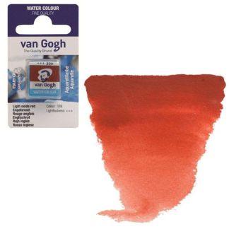 Акварельная краска Van Gogh 339 Английская красная 2,5 мл кювета Royal Talens