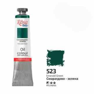 Масляная краска Rosa Studio 523 Изумрудно-зеленый 60 мл Украина