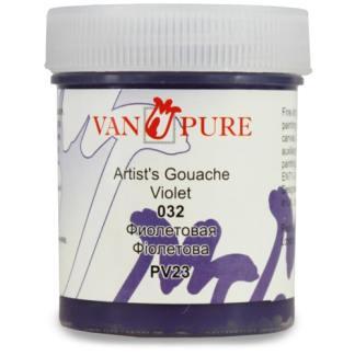 Гуашевая краска Van Pure 40 мл 032 фиолетовая
