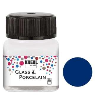 Краска по фарфору и керамике на водной основе KR-16213 Королевская голубая 20 мл Hobby Line C.KREUL