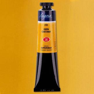 Акриловая краска Ладога 46 мл 206 Охра светлая «Невская палитра»