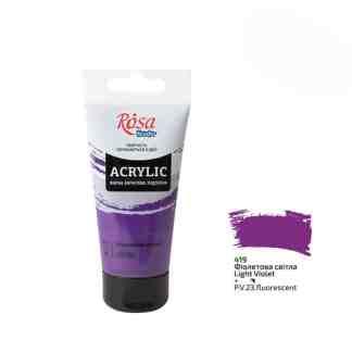 Акриловая краска Rosa Studio 419 Фиолетовый светлый 75 мл Украина