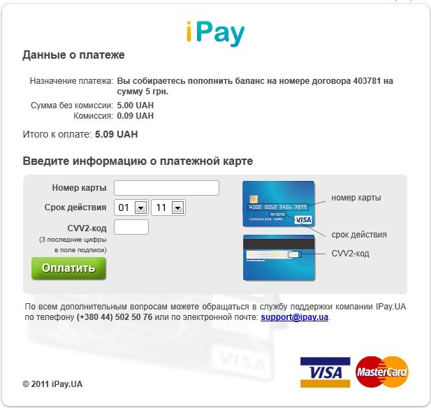 payment-for-internet-services-04