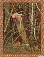 Ivan Bilibin. Forest Witch (Baba Yaga)