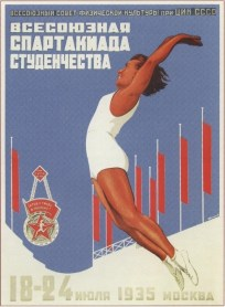 Poster of 1935 featuring a sexy gymnast with the medal awarded to those who achieved great heights in their preparedness for labour and defense