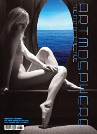 Artmosphere-09-Portadas-Revistas