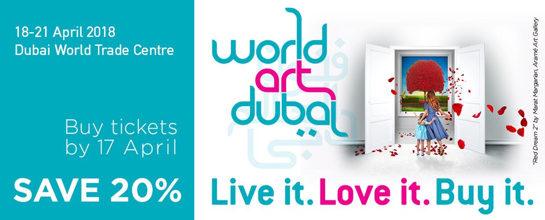 Dubai-World-Centre