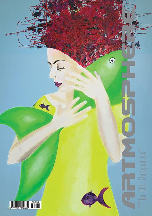 portada-revista-18-artmosphere-españa