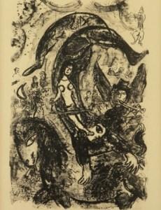 Марк Шагал. «Акробатка на лошади». Литография, бумага. 1959. г.