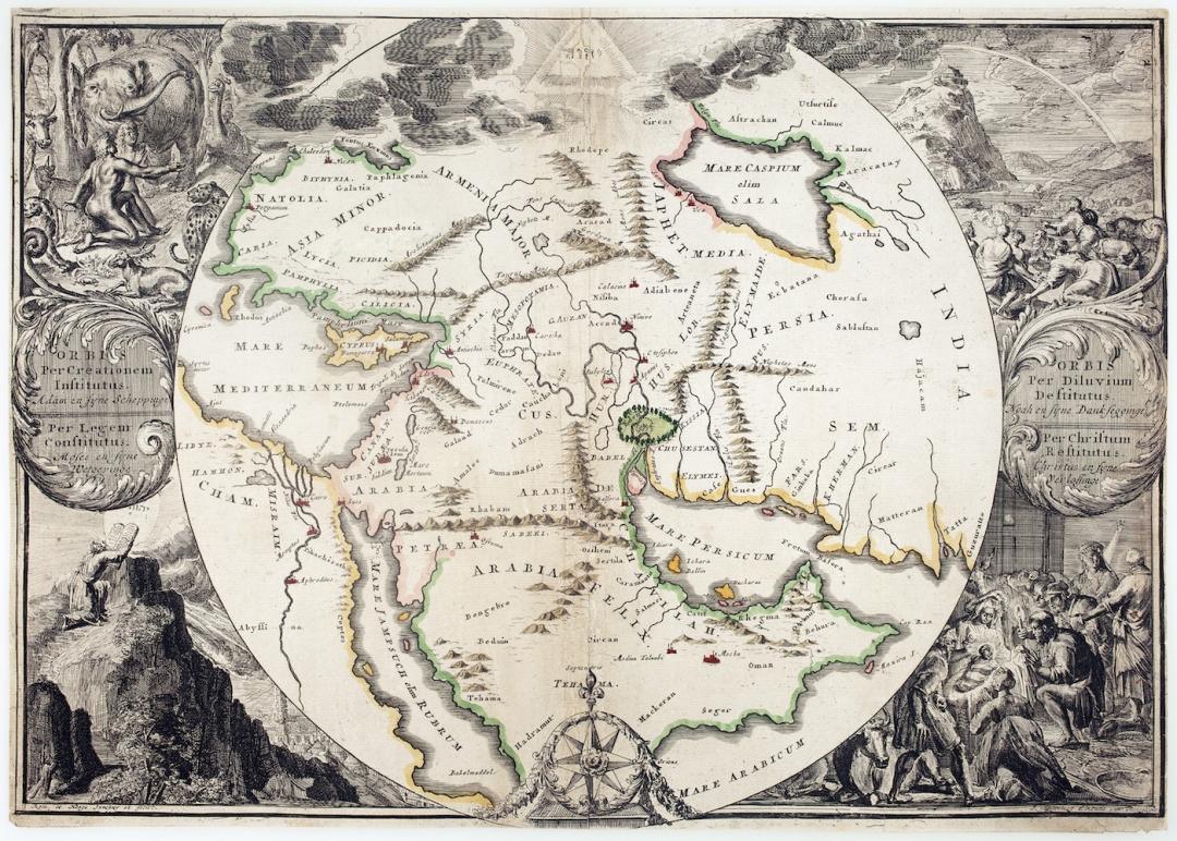18 век, карта мира с райским садом Эдемом в центре