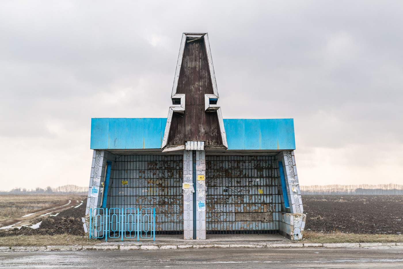 chornobai_ukraine
