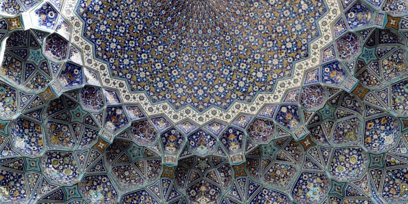 """Мечеть Имама"", Исфахан"