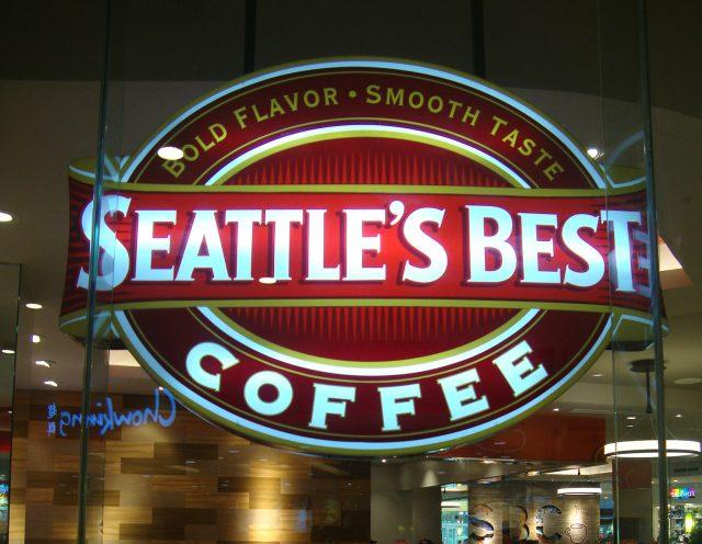 Seattle's Best Promo: Buy One Get One on Javakula