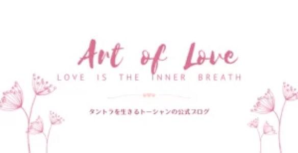 art-of-love
