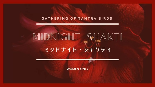 Midnight Shakti
