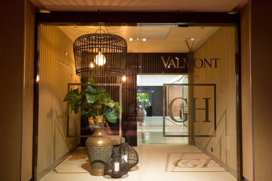 Valmont - Kempinski Spa Geneva