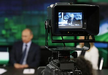 Putin TV