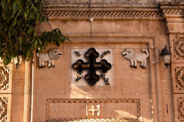 Syriac Lions and cross