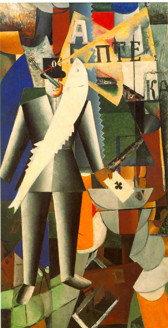 The Aviator by Kazimir Malevich