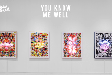 The Crown Collection you Know Me Well exhibition