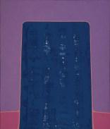 John DePuy. Wall-Morocco, 1995. Oil on canvas; 52 x 44 in.