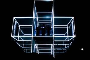 square-cube-1024-architecture