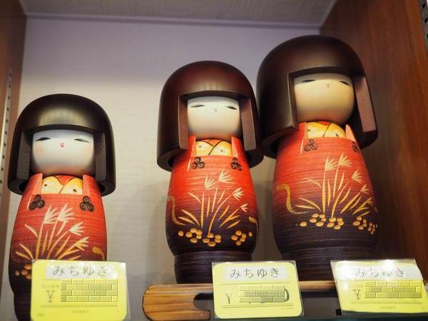 松島こけしの写真