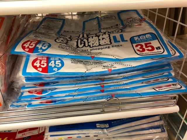 100均のレジ袋35枚入り関東45号完済45号のサイズの売り場の写真