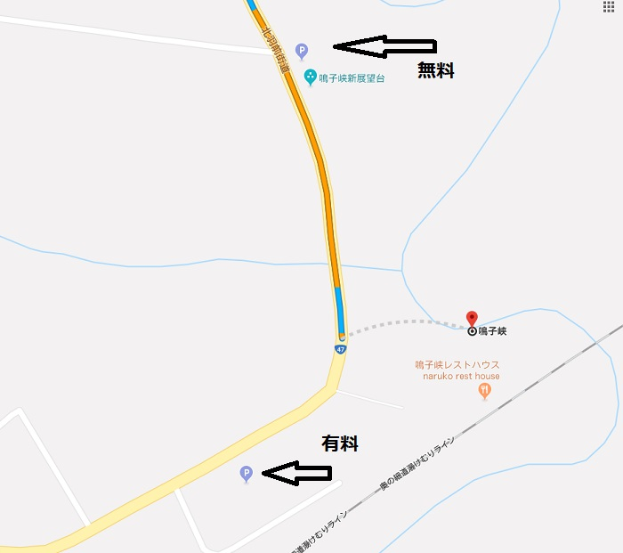 鳴子峡の駐車場の場所の地図