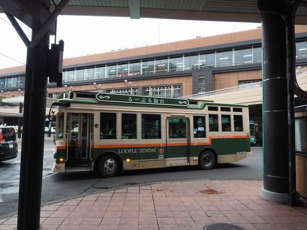 るーぷる仙台のバス外観