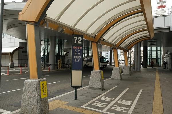 仙台駅東口高速バス乗り場72番乗り場の風景写真