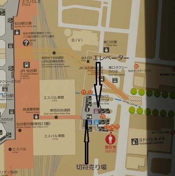 仙台駅の案内図の表示板