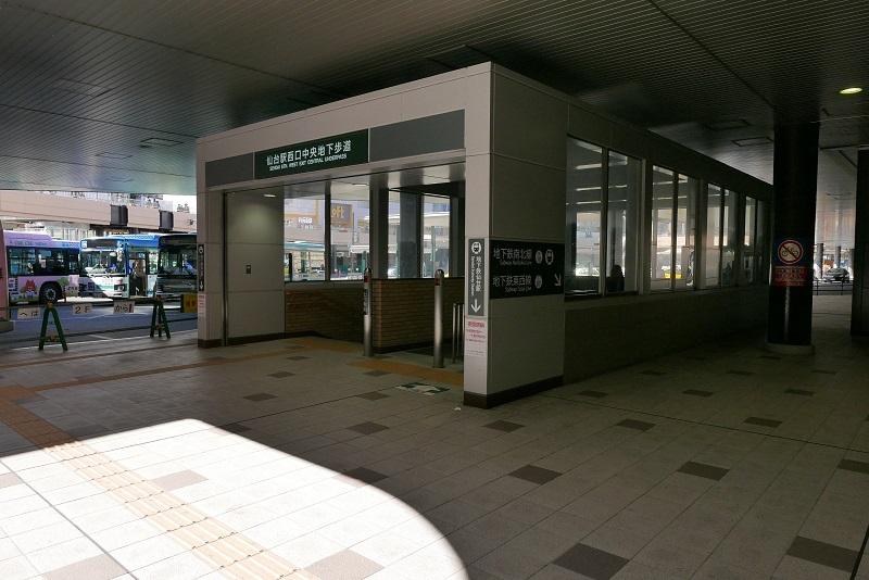 仙台地下鉄乗り場への生き方おすすめのルートの紹介写真3