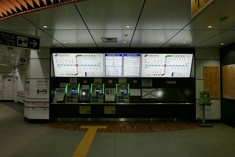 仙台地下鉄乗り場への生き方おすすめのルートの紹介写真東改札の券売機