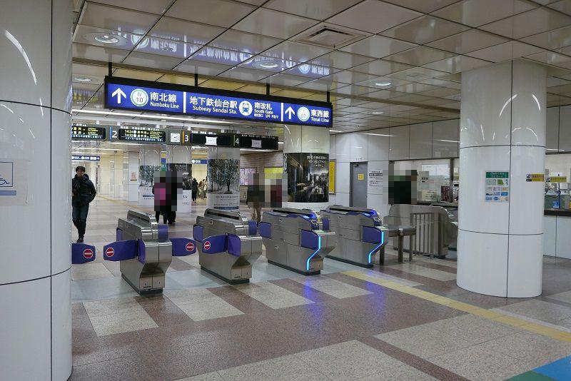 仙台地下鉄の南改札の風景写真