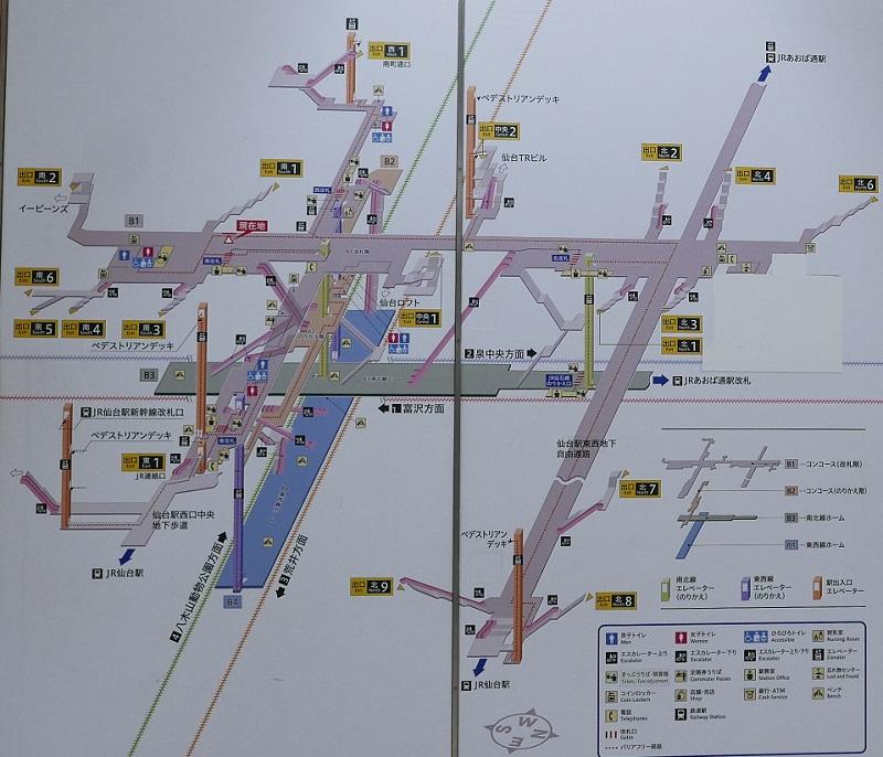 仙台駅地下鉄の構内図1